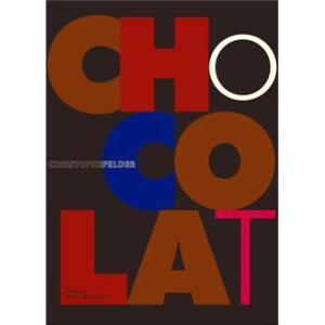 Chocolat de Christophe Felder 33,25e